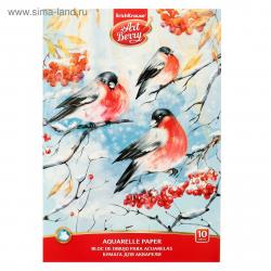 Blok na akvarelovú maľbu lepený Sýkorky, A4, gramáž 180 g, 10 listov