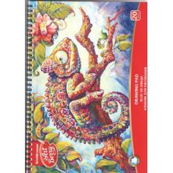 Skicár na kreslenie extra biely so špirálou Chameleón, A4, gramáž 120g, 20 listov